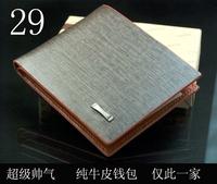 Wallet male short design genuine leather male wallet cowhide commercial version wallet men's