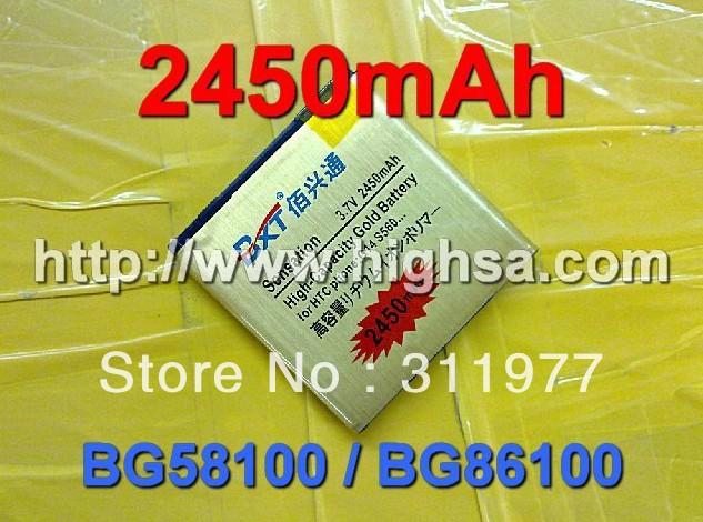 20pcs/lot 2450mAh BG58100 / BG86100 Battery for HTC EVO 3D(G17)/X515d/X515m/Z710e(Sensation)/G14/Z715e/Sensation XE(G18)/G21/G22(China (Mainland))
