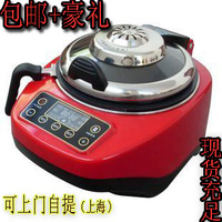 Lounged intelligent cooking machine automatic cooking pot