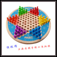 Solid Wood Games Chinese Checkers Chess Games in wood base set size 23CM