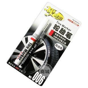 free shipping 3pcs Yi cai tyre pen yi cai metalloscopy twins pen tyre doodle paint pen refires pen car tyre personalized