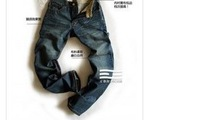 Free shipping/brand jeans /FRSIT The new man jeans/6855
