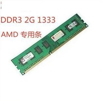 Brand New Sealed 2G DDR3 1333 Desktop RAM Memory only compatible with AMD processor  Free Shipping
