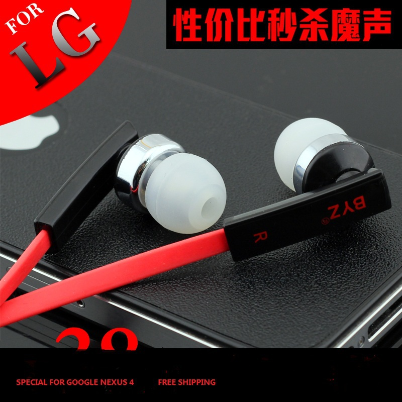 Special Earphone Headset For Nexus 4 For Google Nexus 4 Earphone Voice call Volume In Control NewFor LG E960,Free Shipping(China (Mainland))