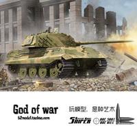 Small futhermore model of world war ii e75 tanks