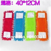 Free shipping replaceable Chenille clean mop cover mop leashes as clean cloth for floor,car cleaning product.