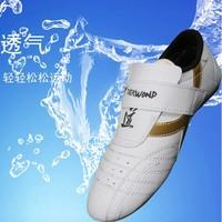 2013   taekwondo foot   free shipping Child taekwondo road shoes child shoes breathable cow muscle outsole child