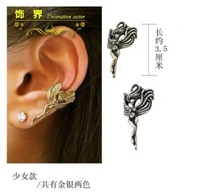 fashion beautiful girl ear cuff jewelry 24pcs/lot FREE SHIPPING