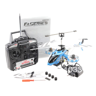 Free shipping 4 channel RC Helicopters fashion design remote control toy gift instant battery(China (Mainland))