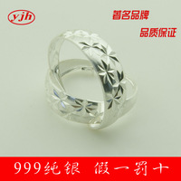 [Free shipping] 999 pure silver earrings the elderly 999 fine silver mantianxing big earring hoop earrings birthday gift