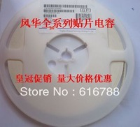 1000pcs/lot 0805 SMD capacitance 0.1 uF (104),free  shipping