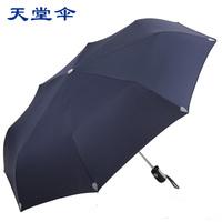 Umbrella long-handled umbrella folding umbrella super large anti-uv automatic umbrella