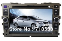 CAR GPS Navigation Car DVD Player for KIA Forte in dash car dvd player  with gps,ATV ,DTV,3G Wifi optional,