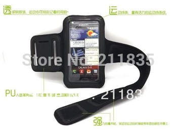 1PC,High quality Comfortable Sport ArmBand leather Case for Galaxy S2 i9100 I9300 i9308 GALAXY S3 SIII,arm band dropshipping