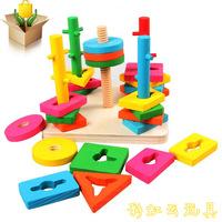 Column building blocks set child wooden puzzle column building blocks toy color shape ty006