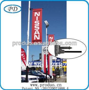 Fiberglass Type Light Pole Brackets