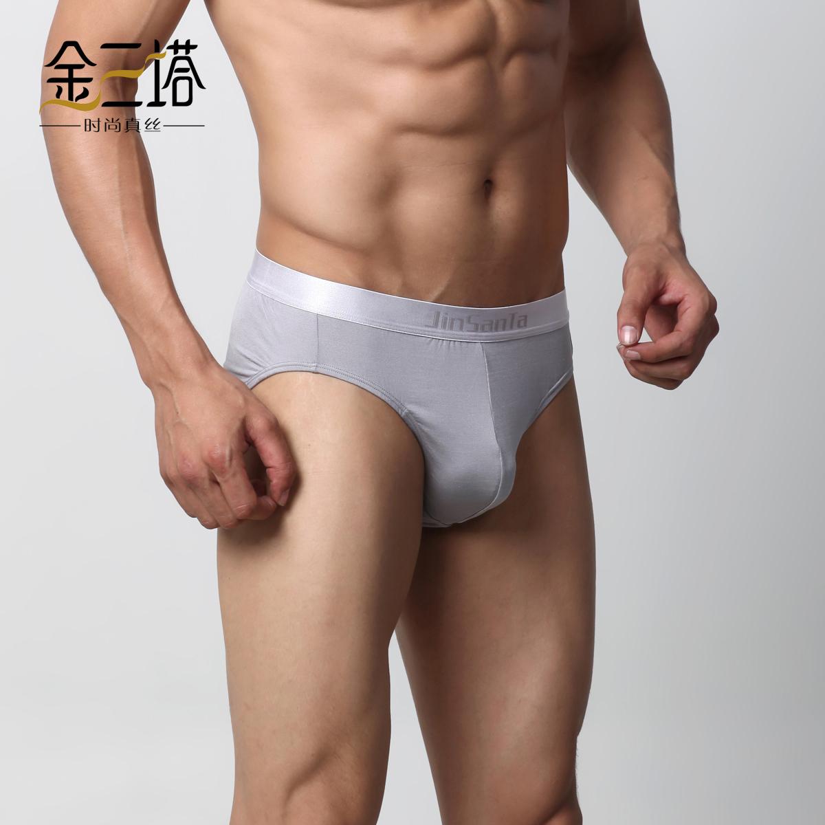Coolmax fabric male panties moisture wicking breathable mid waist trigonometric panties(China (Mainland))