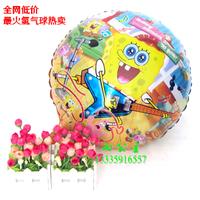 18 cartoon aluminum balloon holiday decoration balloon party balloon