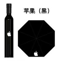 bottle umbrella sun protection umbrella red wine umbrella multicolor