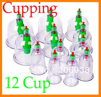 best-selling Chinese Medical cupping 12 Cups Set Kit+6 magnets Point Health Massage Acupuncture Cupping.