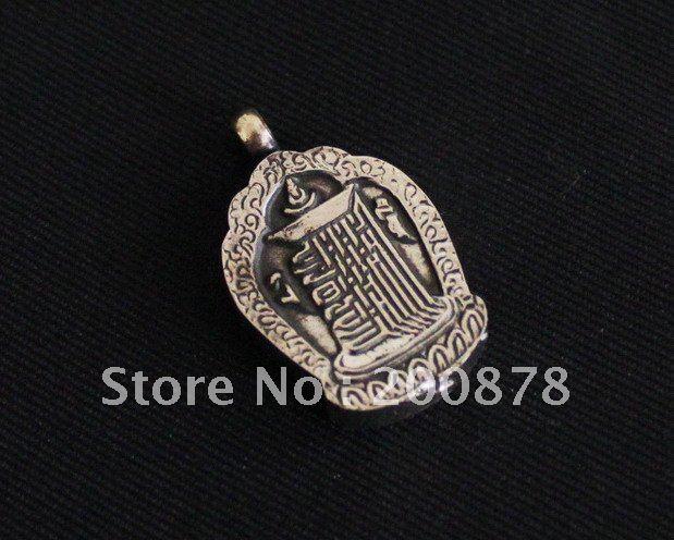 TGB031 Tibetan copper Prayer box,small GAU Kalachakra amulet pendants,25*19mm(China (Mainland))