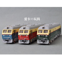 Toy metal model train toy df11 diesel motorcycle plain