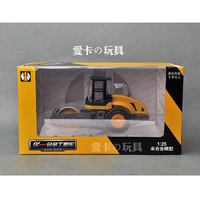 Huayi heavy duty roller wheel road roller full alloy model toy 352 box