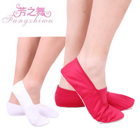 Women adult child white red dance shoes soft gym shoes outsole practice shoes shoe shape