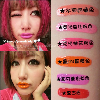 Ice cream milk shake neon powder orange red nude makeup lip gloss lipstick lip gloss(China (Mainland))