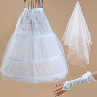 Wedding dress wedding accessories veil gloves pannier set c
