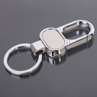 Quality gift male auto keychain key chain ring logo