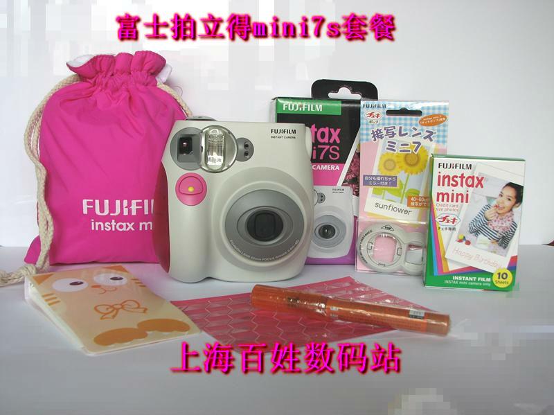 FUJIFILM Instax mini 7S Fuji 3 once imaging polaroid mini7s pink camera photo paper bundle(China (Mainland))