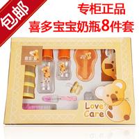Theodore baby supplies gift baby supplies bottle set 8 piece set