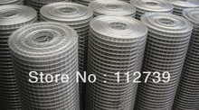 welded wire mesh promotion