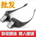 In stock Creative High Definition Horizontal Glasses Lazy Glasses,Novelty Bed Lie Down Periscope Glasses,Free Shipping