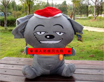 Smart plush toy wolf doll