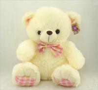 Smart plush doll toy bear doll birthday gift