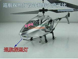 hot sale free shipping Remote control charge RC Helicopters spinning top instrument remote control toy rc gas helicopter(China (Mainland))