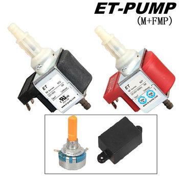 M+FMP piston pump