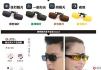 Free shipping !   The driver sunglasses sunglasses night vision goggles polariscope jaw   Z-326