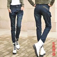 free shipping 2013 female denim casual long trousers plus size fashion pencil pants harem pants skinny pants
