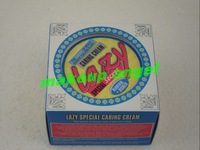New Face Cream Renkomay lazy special caring cream  beautiful secrets 50g  free shipping