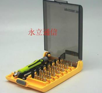 Best 8912 plastic handle mini screwdriver set kit for maintain repair laptop ipad mobile phone samsung nokia iphone xbox