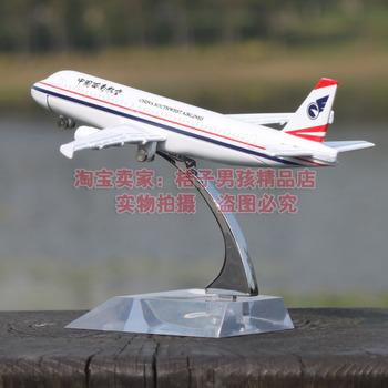 A320 model small model - alloy metal a320