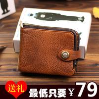 free shopping Tough vintage genuine leather male women's short design wallet men's wallet cowhide multi card holder
