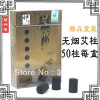 Free shipping 2013 china medical moxa smokeless column querysystem cauterize short column moxa smokeless moxibustion massager