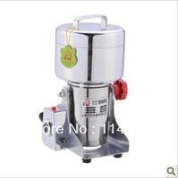 750g tea grinder/spice grinder/Food Grinding Machine/Coffe grinder small powder mill
