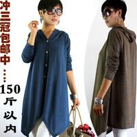 2013 plus size clothing mm spring medium-long long-sleeve sweater female cardigan loose outerwear