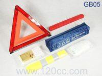 DHL ship Gb05 car first aid bag car first aid kit emergency bag CE First aid kits
