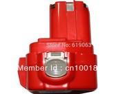 Makita 12v 3000mAh Power Tool Battery 1200 1201 1220 1222 1234